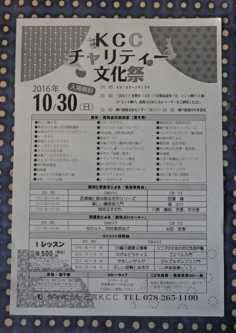 20161029.jpg